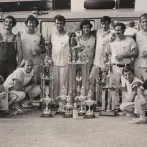 Roadrunner drill team circa 1970